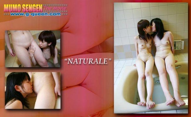 166044105 0372 g queen   naturale - G-Queen - Naturale - Asian Teen Girls