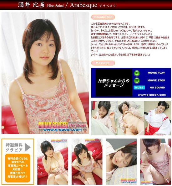 166044171 0380 g queen   ronde chronicles - G-Queen - Ronde Chronicles - Asian Teen Girls