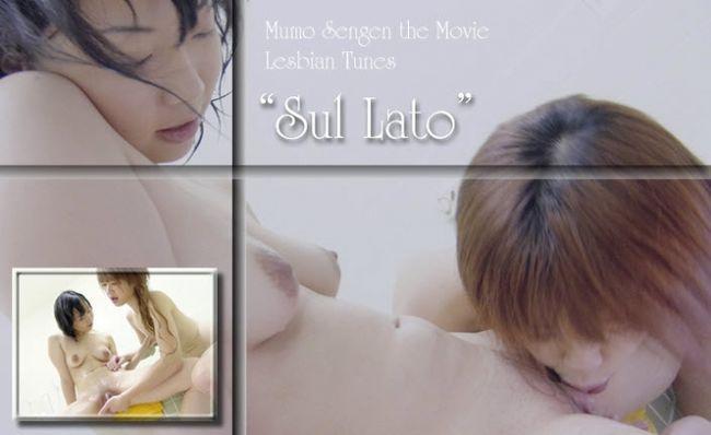 166044266 0387 g queen   sul lato - G-Queen - Sul Lato - Asian Teen Girls