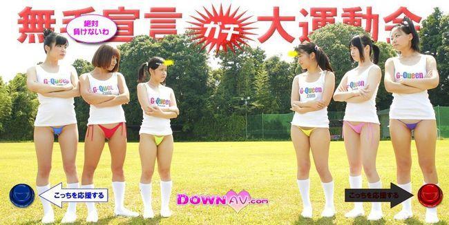 166044279 0389 g queen   summer 2009 - G-Queen - Summer 2009 - Asian Teen Girls