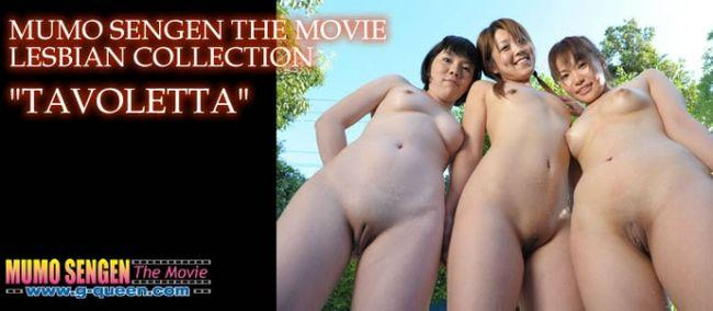 166044308 0391 g queen   tavoletta - G-Queen - Tavoletta - Asian Teen Girls