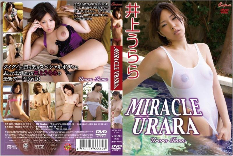 [KIDM-319] Inoue Urara 井上うらら – MIRACLE URARA