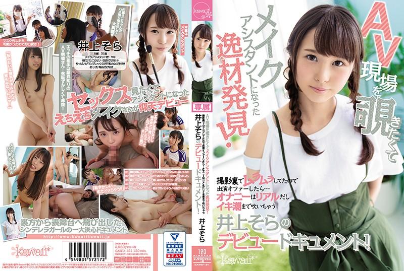 【15部中字】暑假中被學生監禁在體育館輪奸的女教師廣瀨裏緒菜