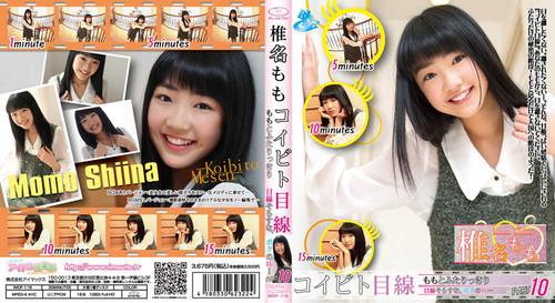 [TSDV-41245] Yuka Kinosaki 城崎ゆか – Pure Smile